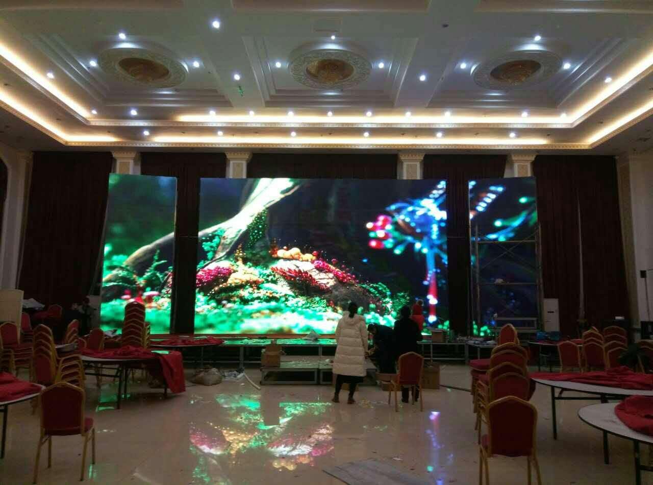 东营华东国际大酒店-大厅