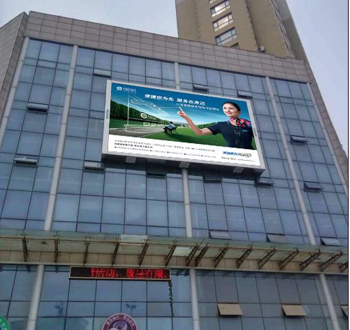 中国移动-诸城室外P10