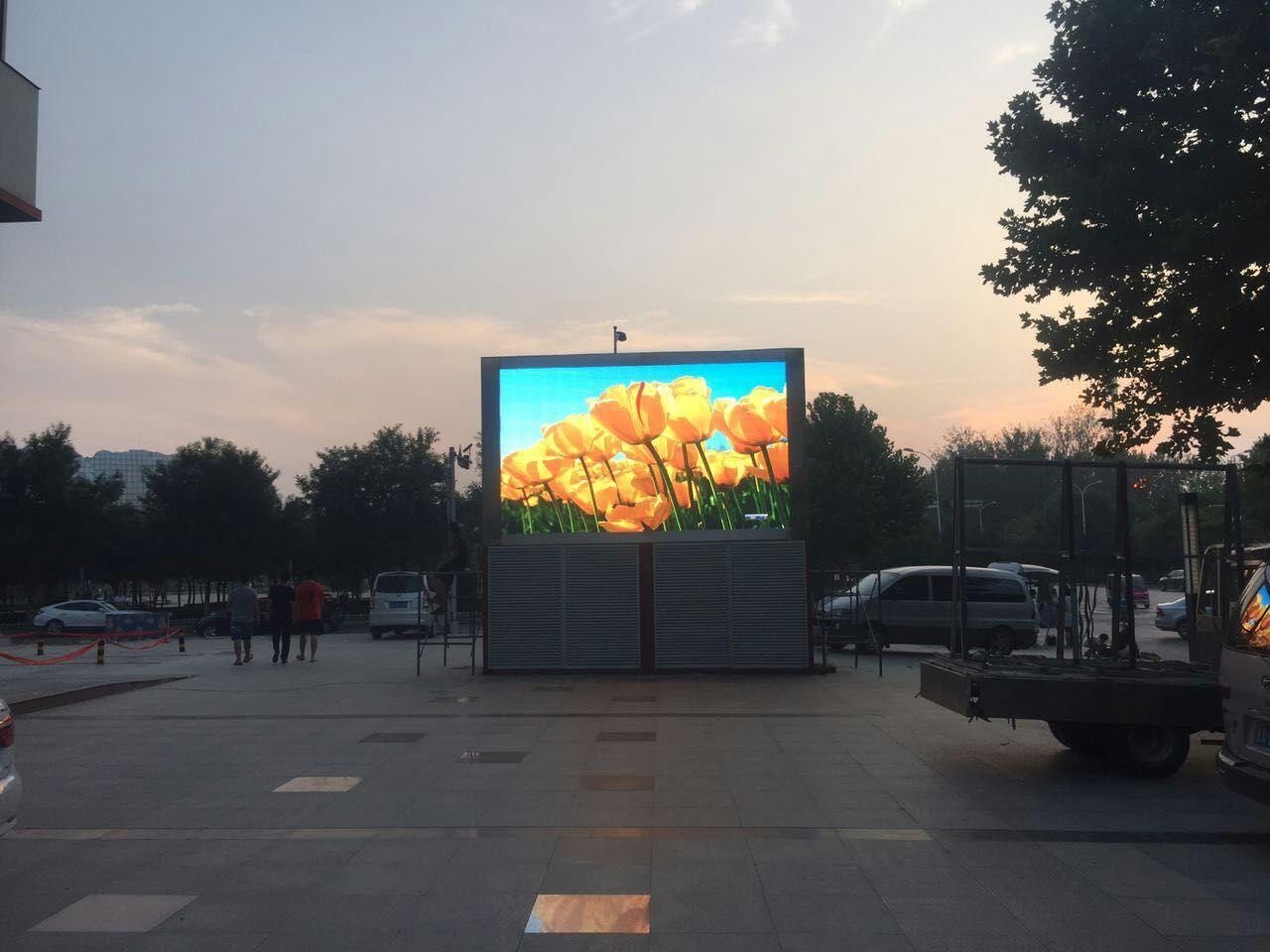 菏泽大剧院项目