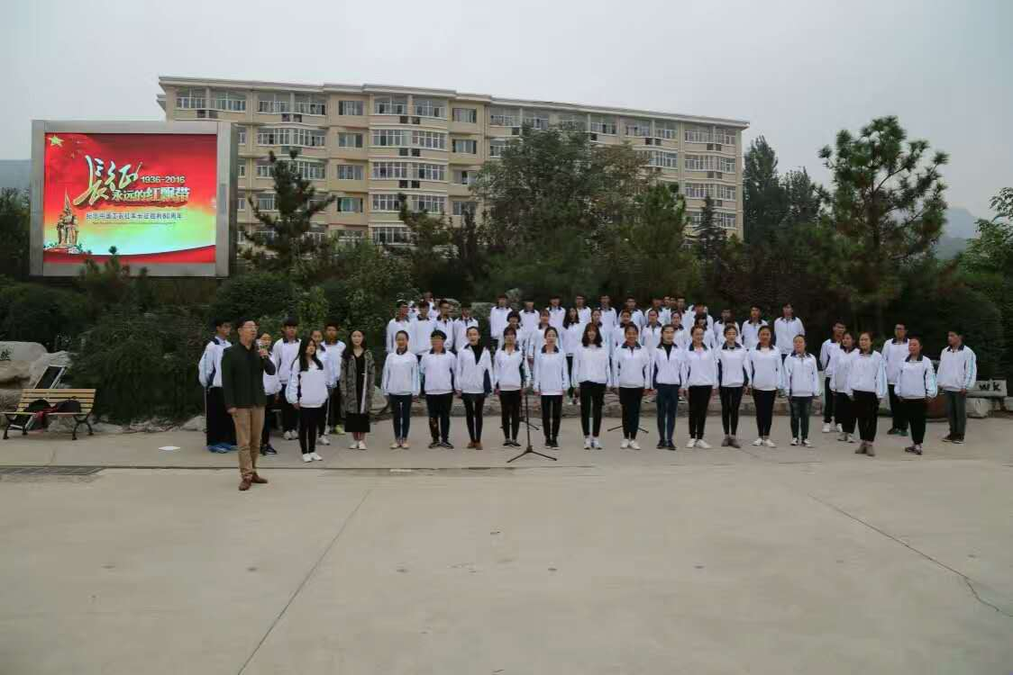 济南职业学院-纪念长征活动